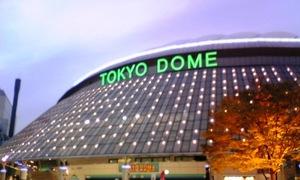 Tokyodome