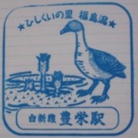 Toyosaka