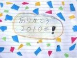 Thankyou2010