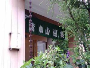 Toukyuu2_3