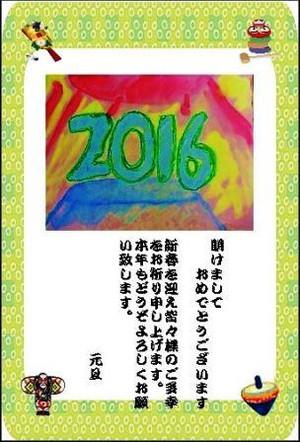 2016_3