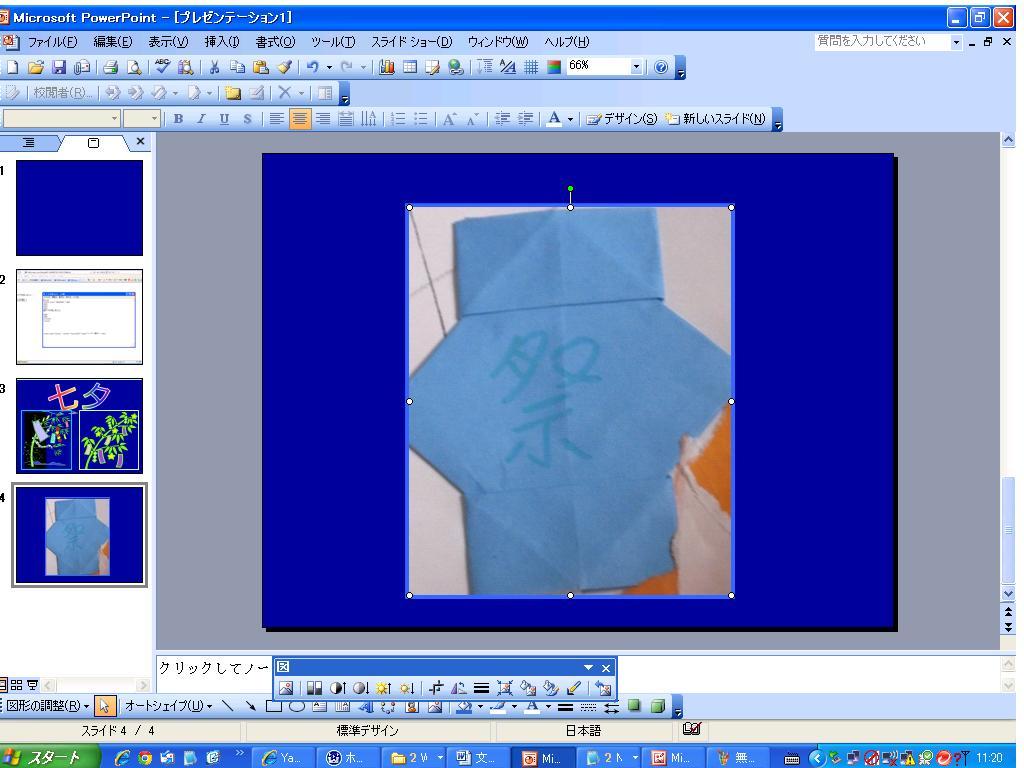折り方 折り紙 ちょうちんの折り方 : 折り紙/提灯(ちょうちん ...