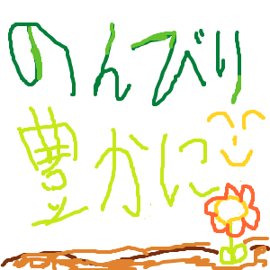 Cocolog_oekaki_2013_06_05_15_35