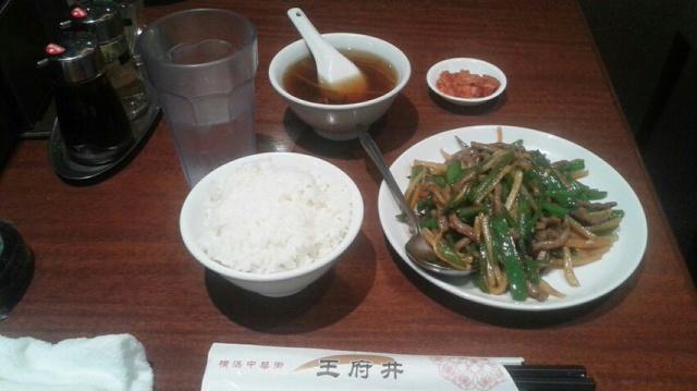 横浜中華街へ食事